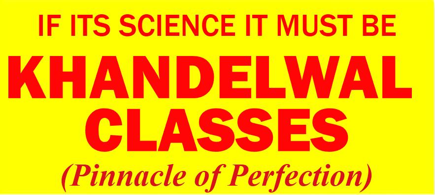 Khandelwal Classes